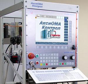 Отечественная система ЧПУ «АксиОМА Контрол»