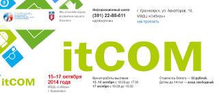 itCOM - Информационные технологии. Телекоммуникации