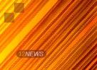 Министерство финансов Ульяновской области выразило благодарность Компании БФТ за успешное внедрение юридически значимого электронного документооборота