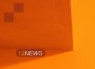 Псковская теплоэнергетическая компания оптимизирует свою деятельность благодаря ПП «1С:Предприятие 8. Учет в управляющих компаниях ЖКХ, ТСЖ и ЖСК»