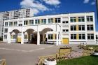 БФТ: Как стать лучшим муниципалитетом России в сфере управления финансами? Опыт Ростова-на-Дону