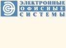 ЭОС представила доклад на конференции в Якутске