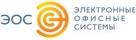 Автоматизация работы в ТФОМС Вологодской области
